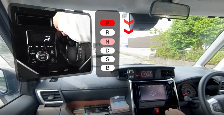 VR研修・VRトレーニング